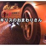 「【世界一のスピード違反で逮捕されたスモーキー永田という男】いま明かそう、あの事件の真相を。」の16枚目の画像ギャラリーへのリンク