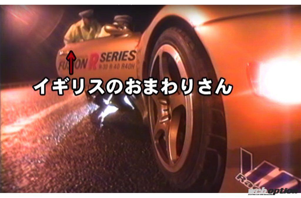 「【世界一のスピード違反で逮捕されたスモーキー永田という男】いま明かそう、あの事件の真相を。」の16枚目の画像