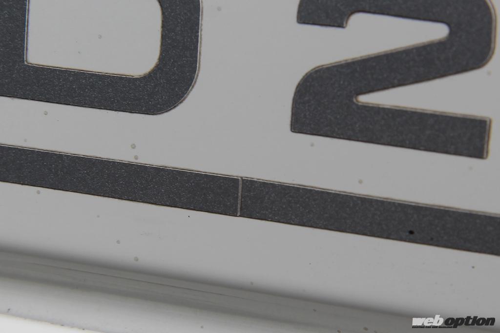 「「公道に降り立ったJTCCマシン!」カローラベースのTRD2000という問題作を振り返る【ManiaxCars】」の5枚めの画像
