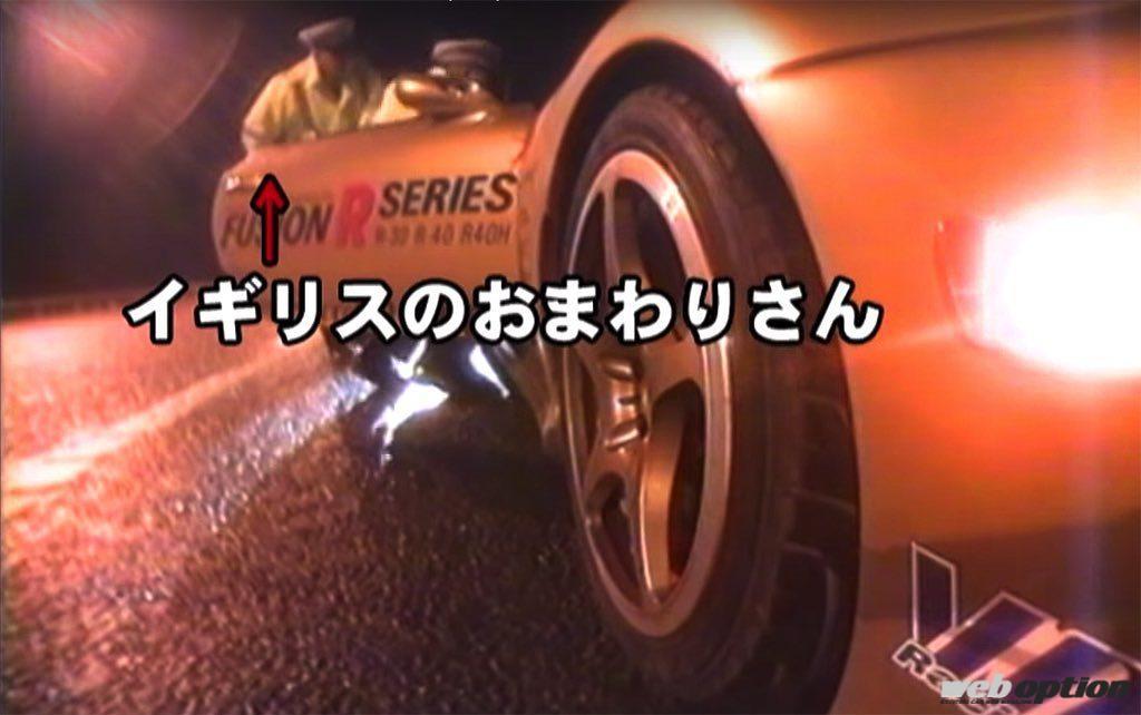 「【世界一のスピード違反で逮捕されたスモーキー永田という男】いま明かそう、あの事件の真相を。」の15枚目の画像