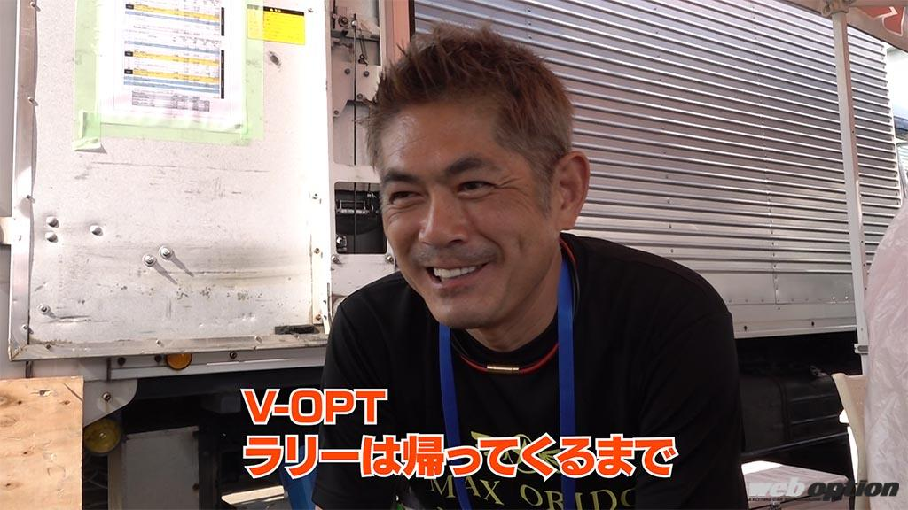 「「無事に完走することはできるか!?」MAX織戸のラリー参戦記・前編!【V-OPT】」の5枚目の画像