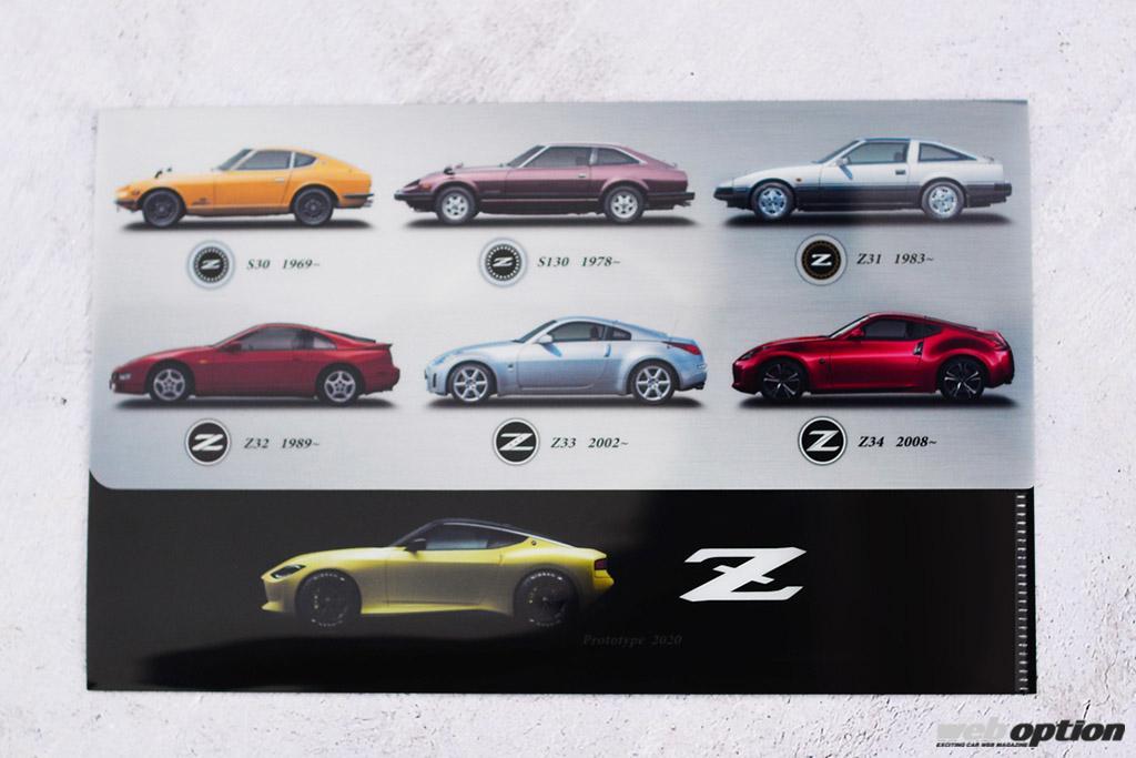 「「初代S30から新型Z35まで全モデルをプリント!」歴代フェアレディZファンに捧ぐマスクケース登場」の3枚目の画像