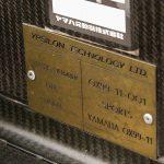 """「「ヤマハがガチで挑んだ究極のロードゴーイングカー」 キミは伝説の""""ヤマハOX99-11""""を知っているか?」の8枚目の画像ギャラリーへのリンク"""