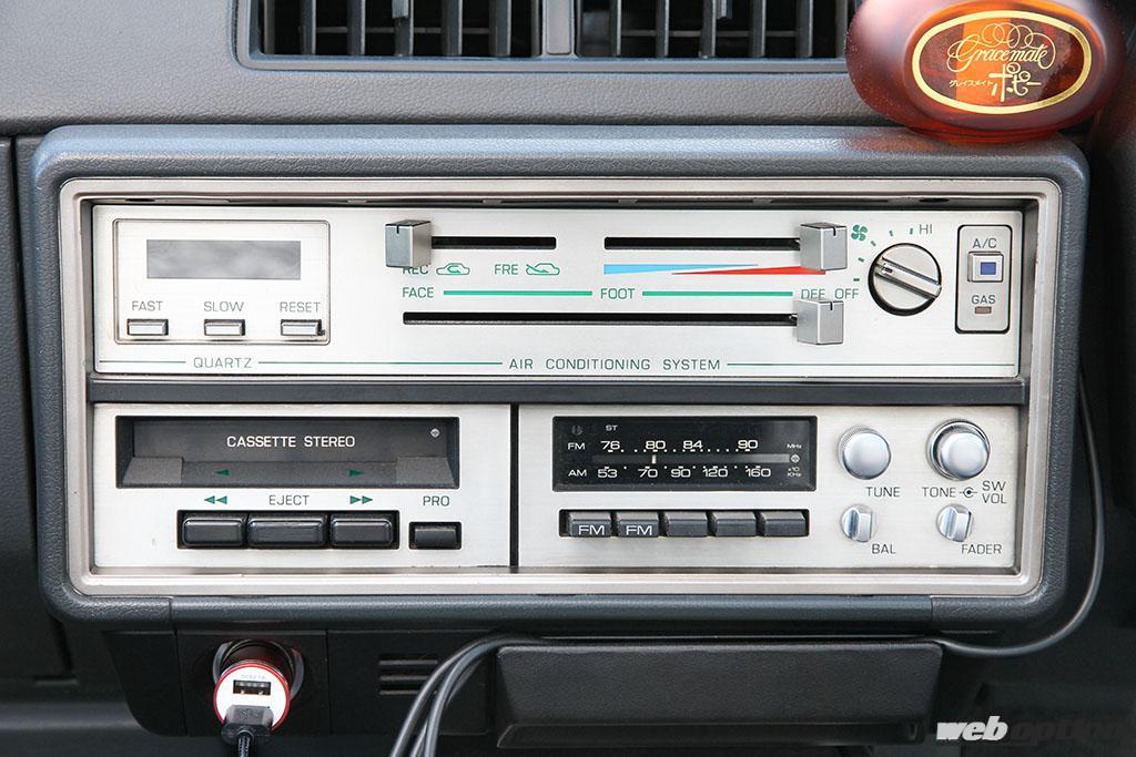 「「R30スカイラインを9台所有!?」 変態的サンマル家族が愛する4ドアセダンのディーゼルGT-Xに注目」の4枚目の画像