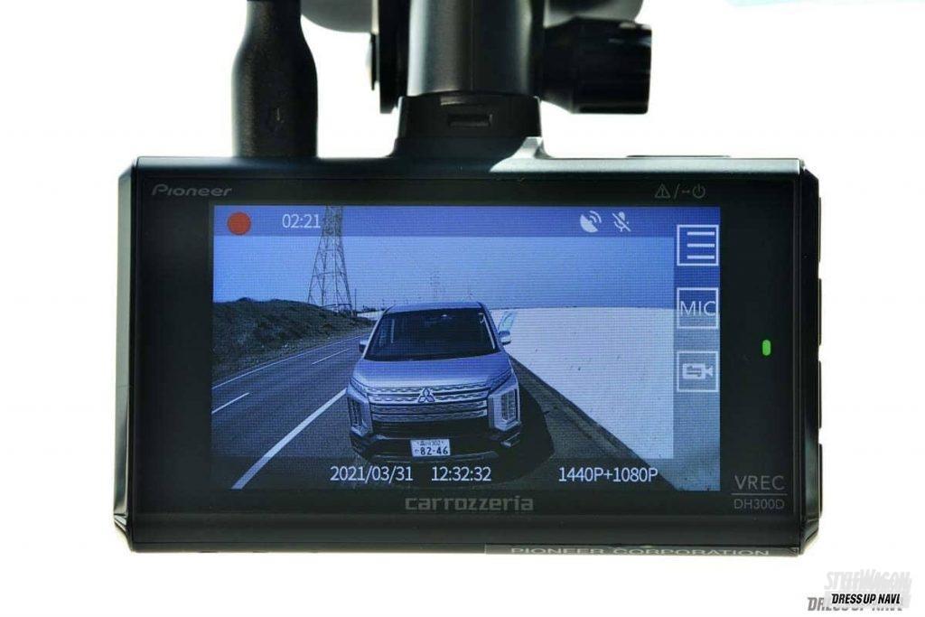 スタイリッシュな前後2カメラは高画質で使いやすい! 多機能かつ拡張性も便利で安心できる注目モデル!|ドライブレコーダー